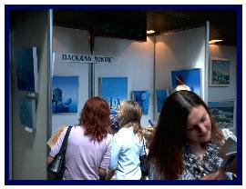 Exhibition in Firenze Theater, Kiev