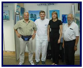 Antibes team: Christian Petron, Françoise and Pascal Lecocq, Daniel Mercier