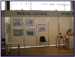 Pascal's exhibition in Kiev 2007, pic by Ch.Petron