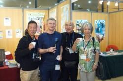 the Japanese delegation, october 2010